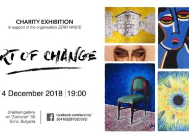 the-change-art